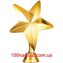 F220/G Фигурка Звезда высота-13 см