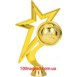 F250 Статуэтка пластиковая Звезда футбола H-16,5 см