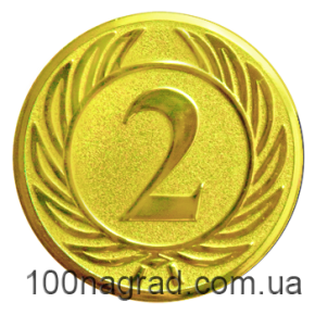 """""""2"""" А37 жетон """"золотой"""""""