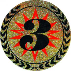 "Жетон голограмма ""3""  AGM183"