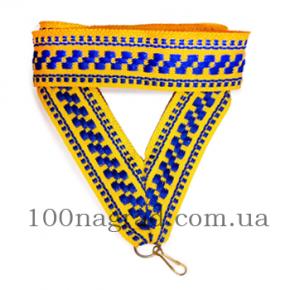 Лента  орнамент, желто - синяя 20мм