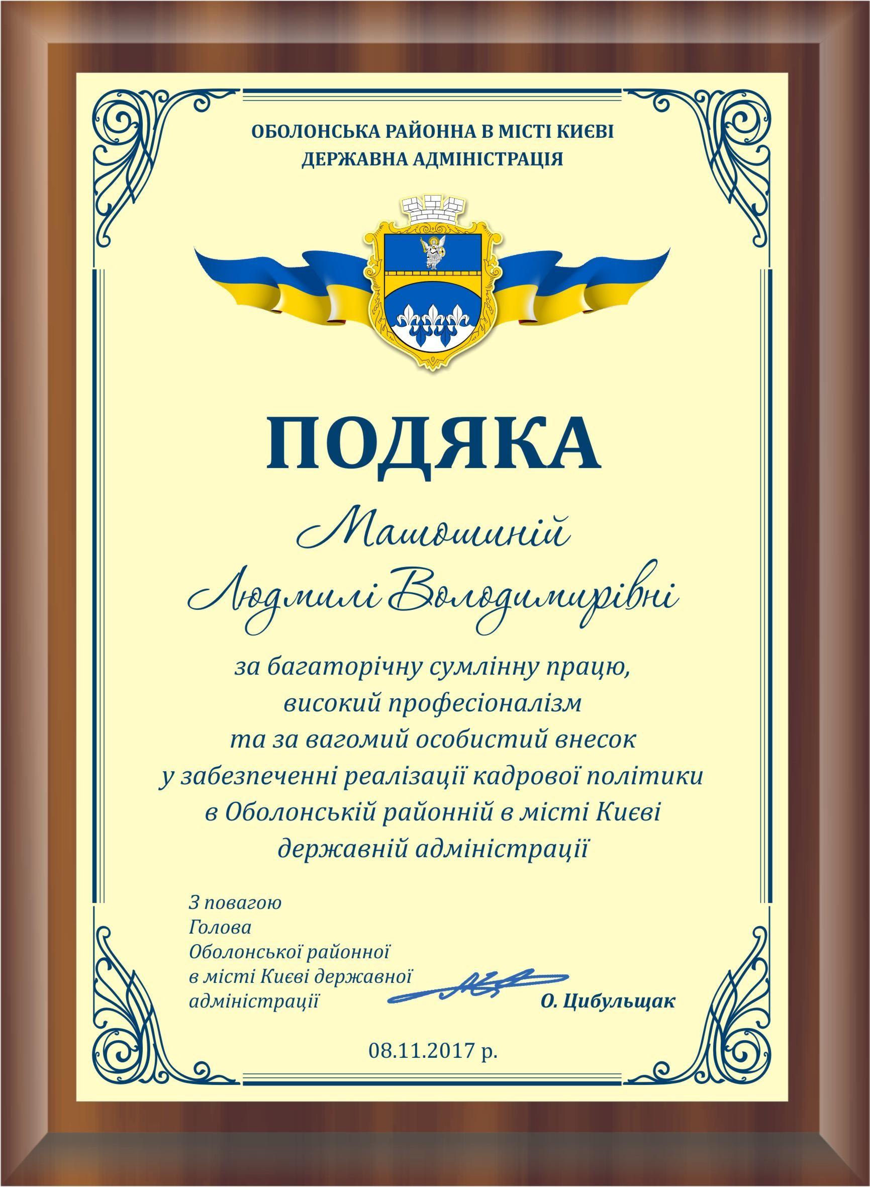 Договор поставки диплом